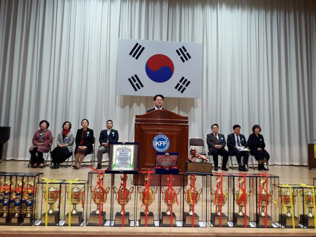 (사)한국교육선진화재단